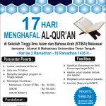 17 Hari Hapal Qur'an (ACC)