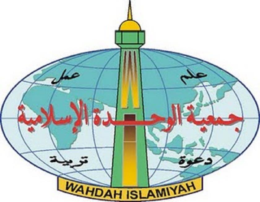 Wahdah+Islamiyah2besar