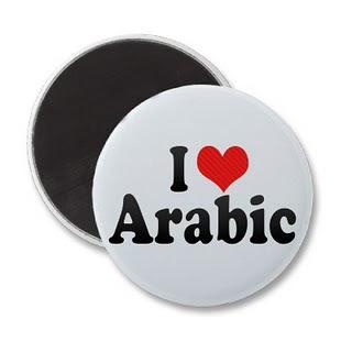 i_love_arabic_magnet-p147077883486873405qjy4_400