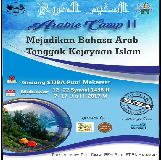 arabic camp 2